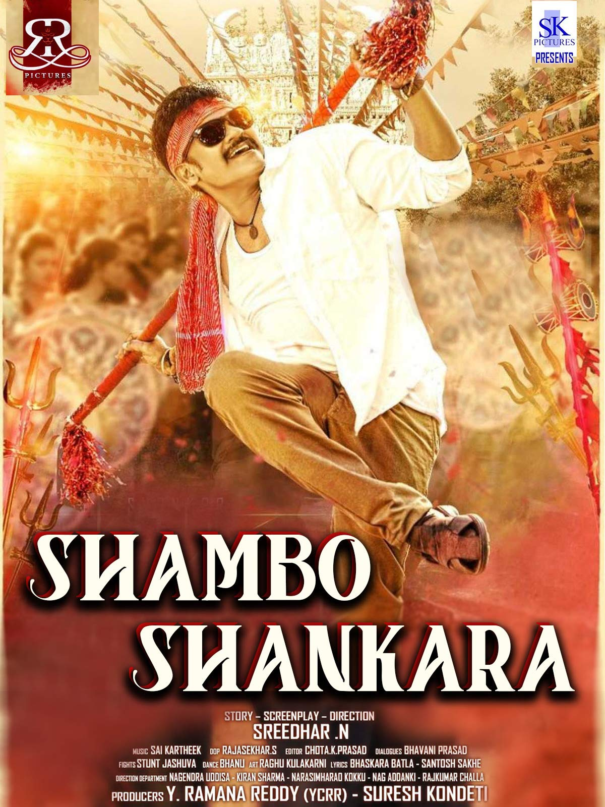 Shambo Shankara on Amazon Prime Video UK