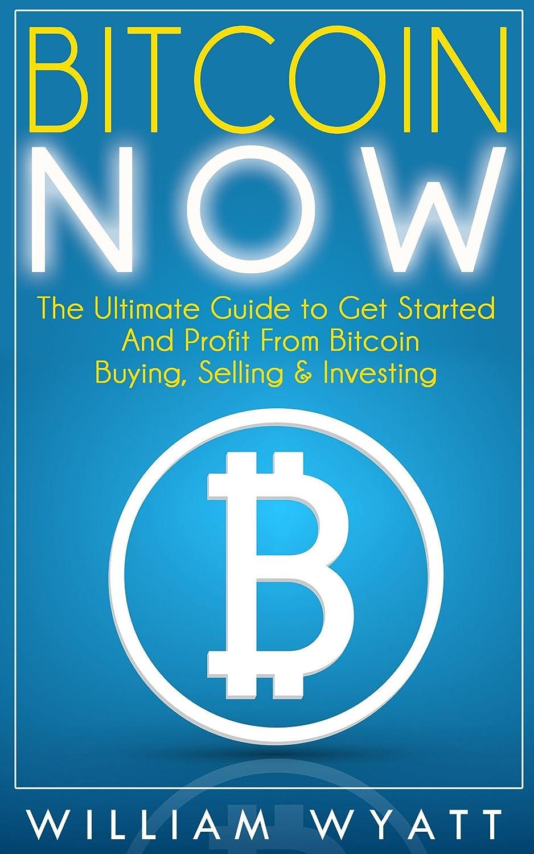 BitcoinNow