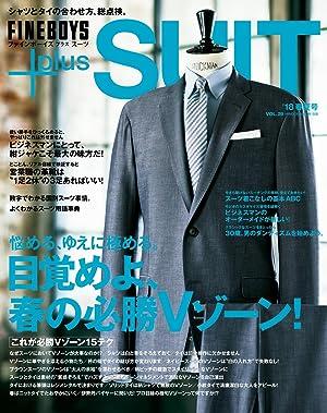 FINEBOYS+plus SUIT vol.29 [目覚めよ、春の必勝Vゾーン!]