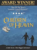 Children Of Heaven (English Subtitled)