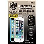 Amazon.co.jp: 【API-CATR001】 クリスタルアーマー(TM) 超薄膜ラウンドエッジ強化ガラス 液晶保護 for iPhone 5S / 5C / 5: 家電・カメラ