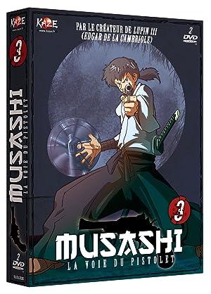 MUSASHI -GUN道-