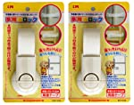 Lifestyle You 2 Pcs KM Japan Child Baby Toddler Infant Safety Lock For Drawer Fridge Cabinet Commode etc
