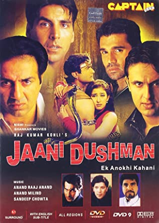 Jaani dushman 1979 songs download songspk punchlost.