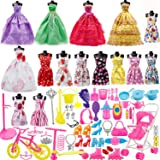 Yourss Doll Clothes Set for Barbie Dolls, 15 Pack Clothes Party Grown Outfits and 98pcs Different Doll Accessories Shoes Bags Necklace Tableware for Little Girl Birthday