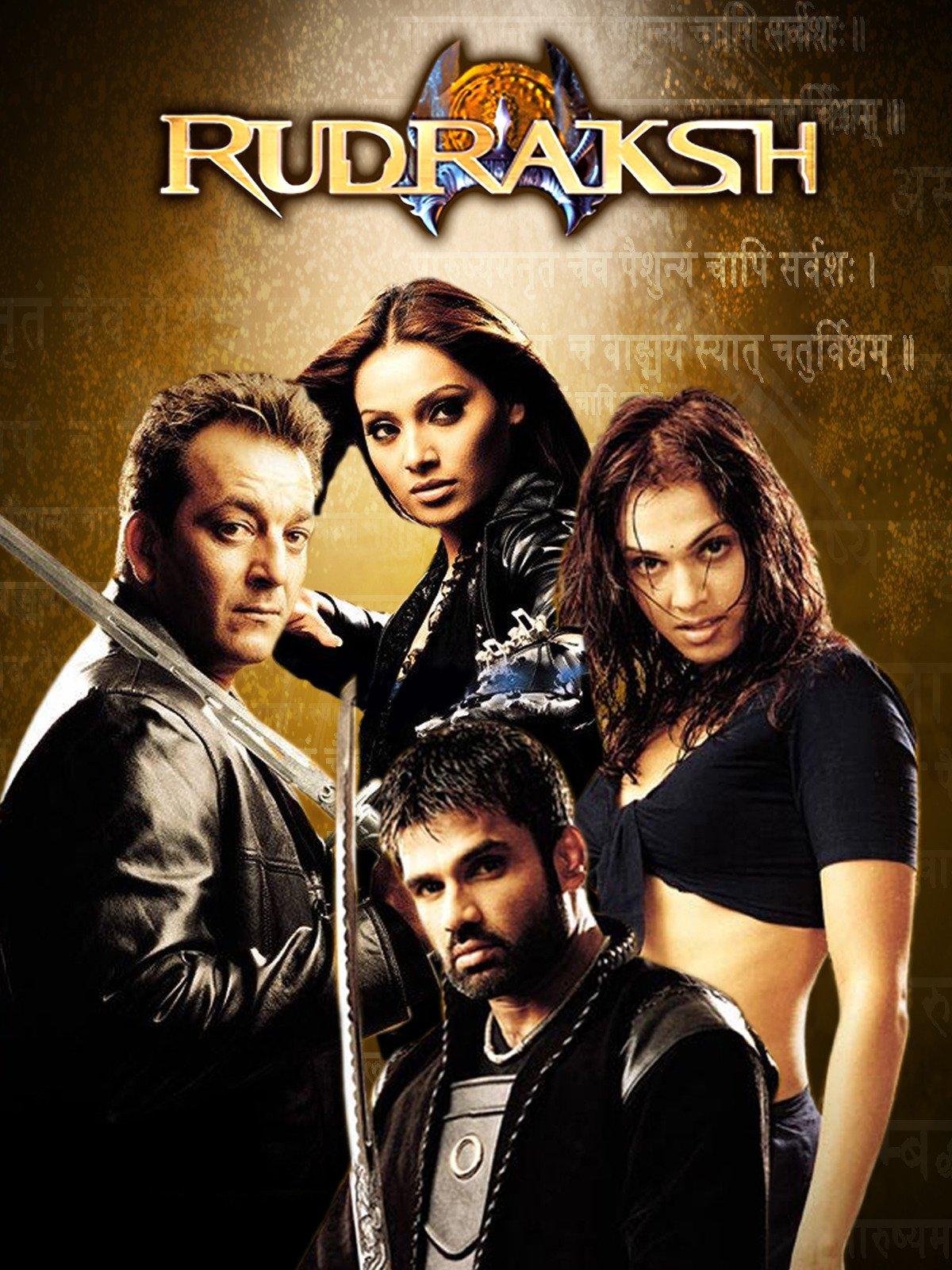 Rudraksh