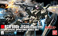 HG RGM-89De 杰钢(1:144 ECOAS版)