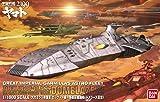 ゼルグート級一等航宙戦闘艦ドメラーズIII世