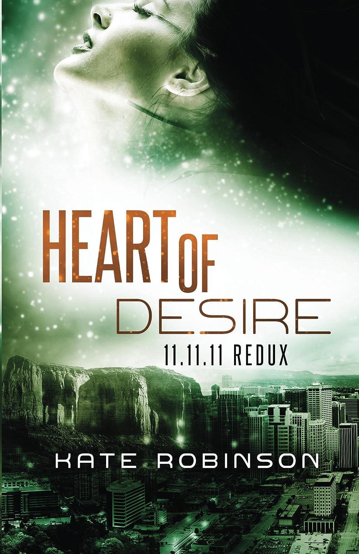 HeartofDesire-ebookcover-yeo-small