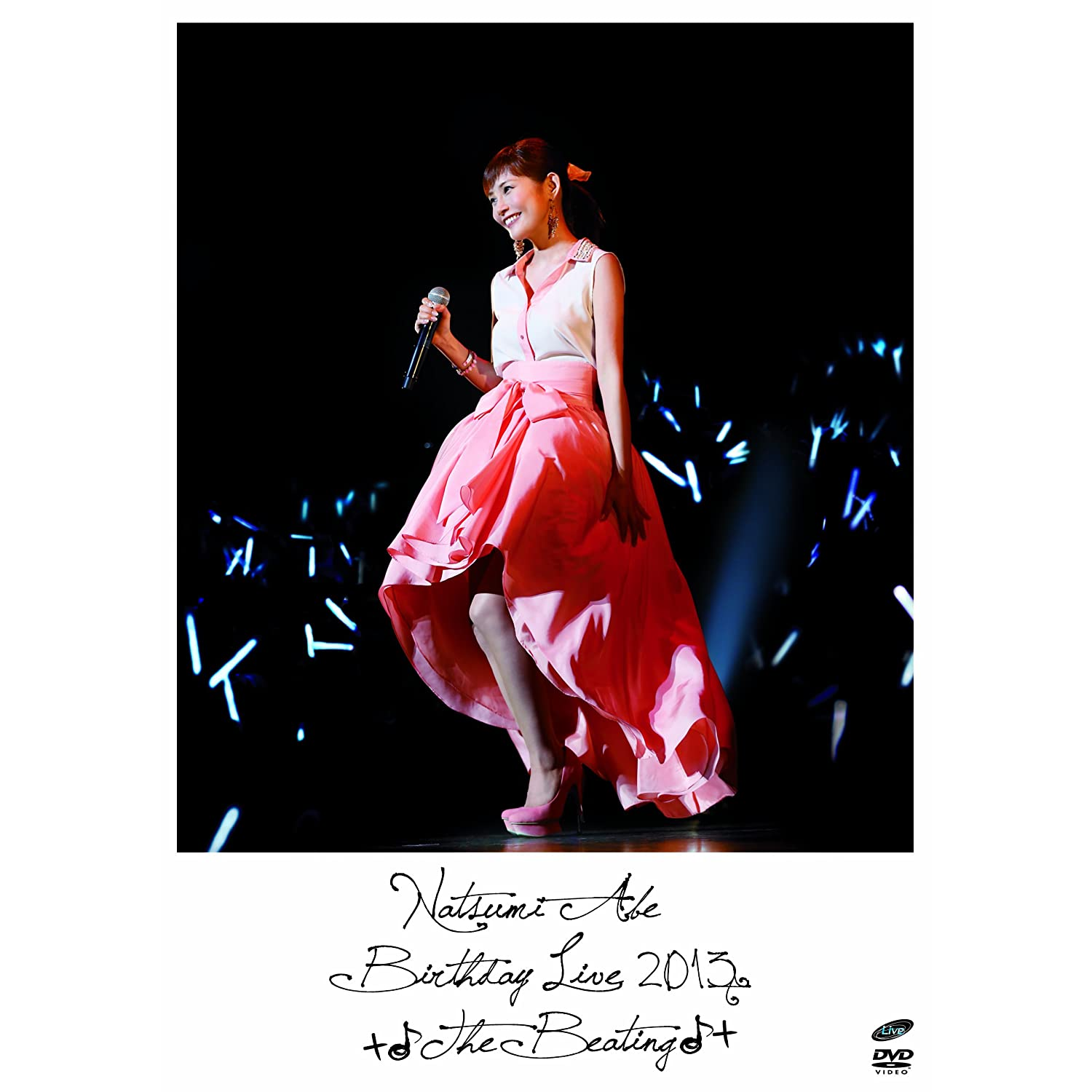 Natsumi Abe 安倍なつみ – Birthday Live2013 +♪The Beating♪+