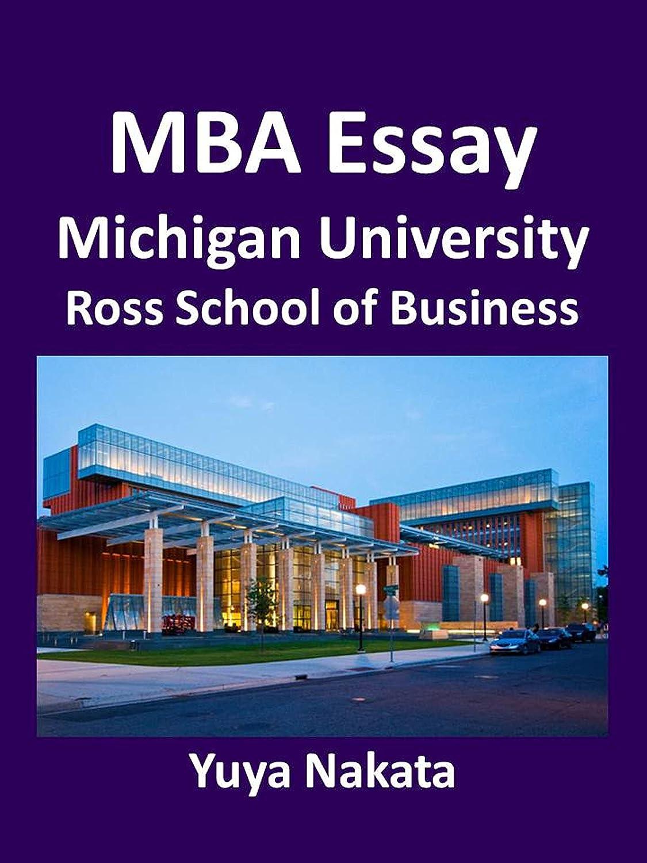 Buy personal essay