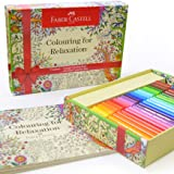 Faber Castell Coloring for Relaxation Gift Set - 60 Connector Markers & Coloring Book - Adult Coloring for Relaxation (Color: Multicolor)