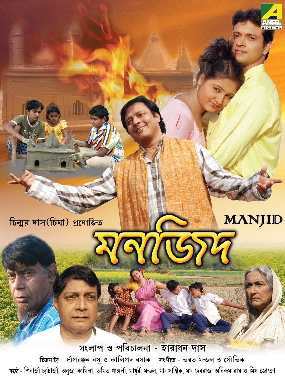 Manjid