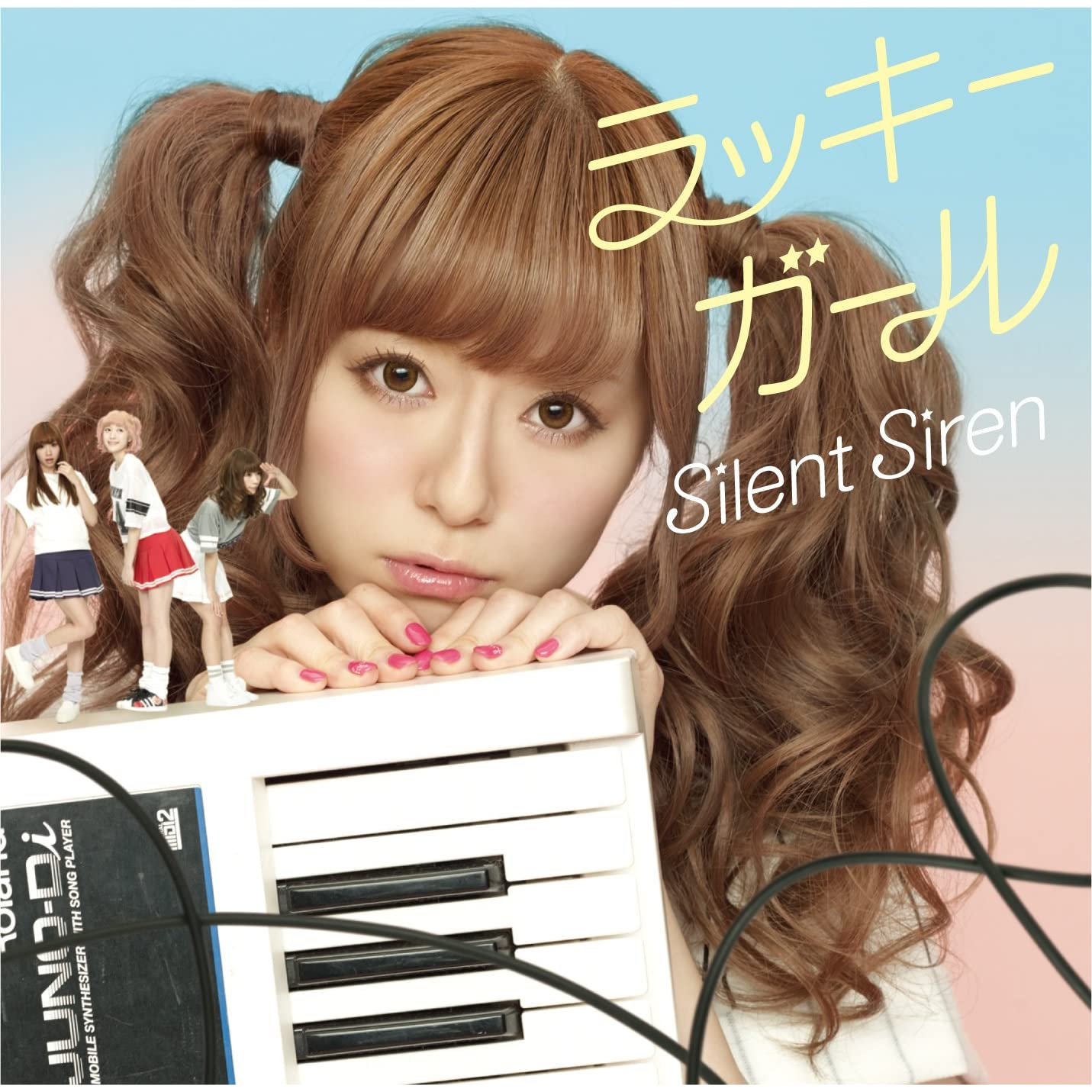Lucky Girl Silent Siren