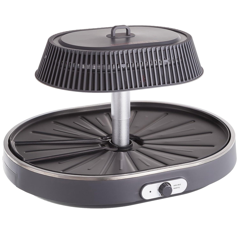 Ultratec Infrarette Infrarot Grill (1400 Watt, Grillen ohne Öl, höhenverstellbares Heizelement) schwarz günstig kaufen