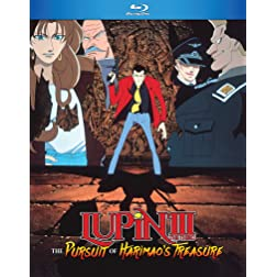 Lupin the 3rd: The Pursuit of Harimao's Treasure [Blu-ray]