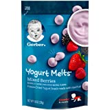 Gerber Yogurt Melts Freeze-Dried Yogurt Snack made with real fruit, Mixed Berries, 1 oz (Pack of 7) (Tamaño: 1 Ounce (Pack of 7))