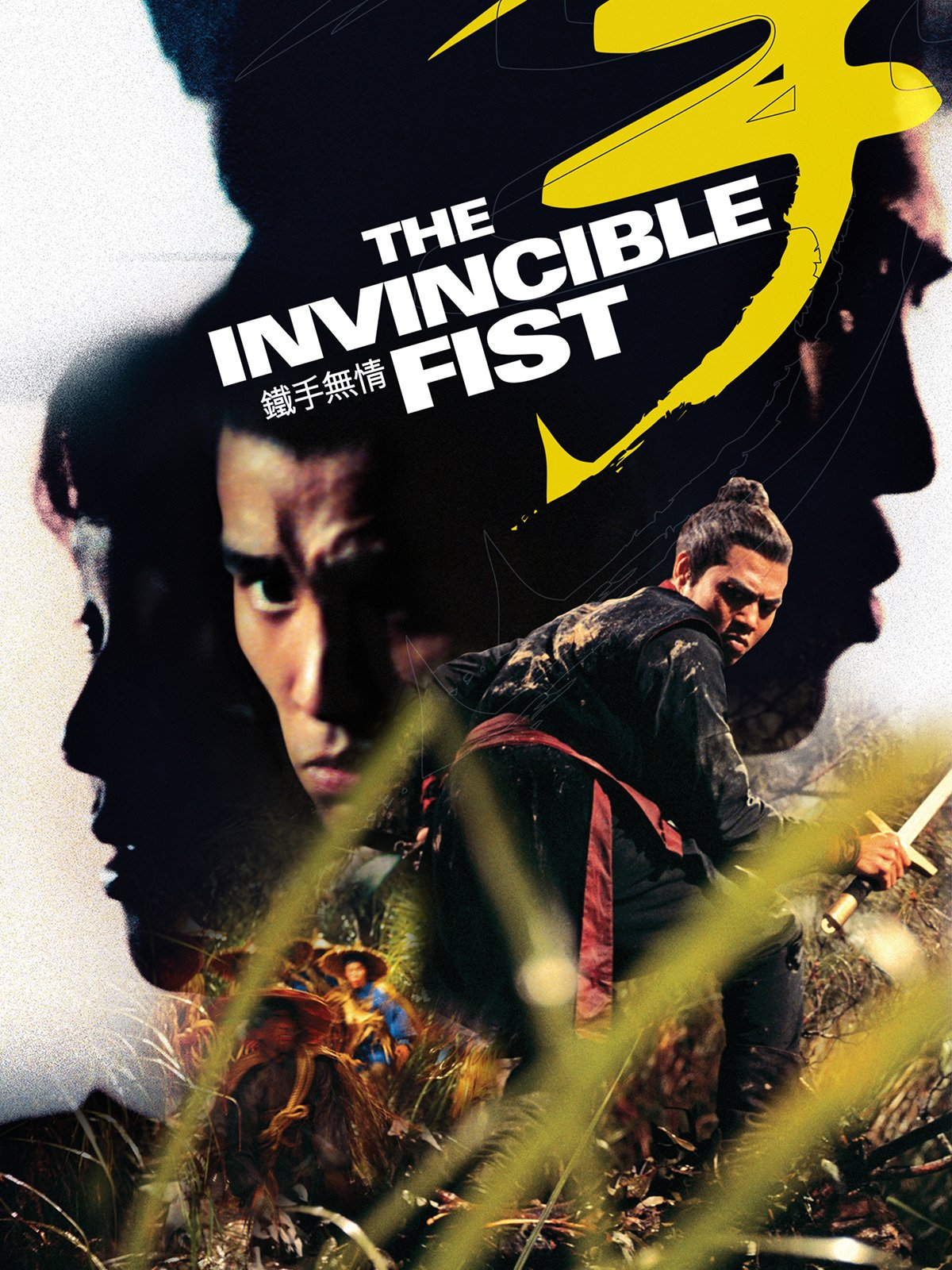 The Invincible Fist