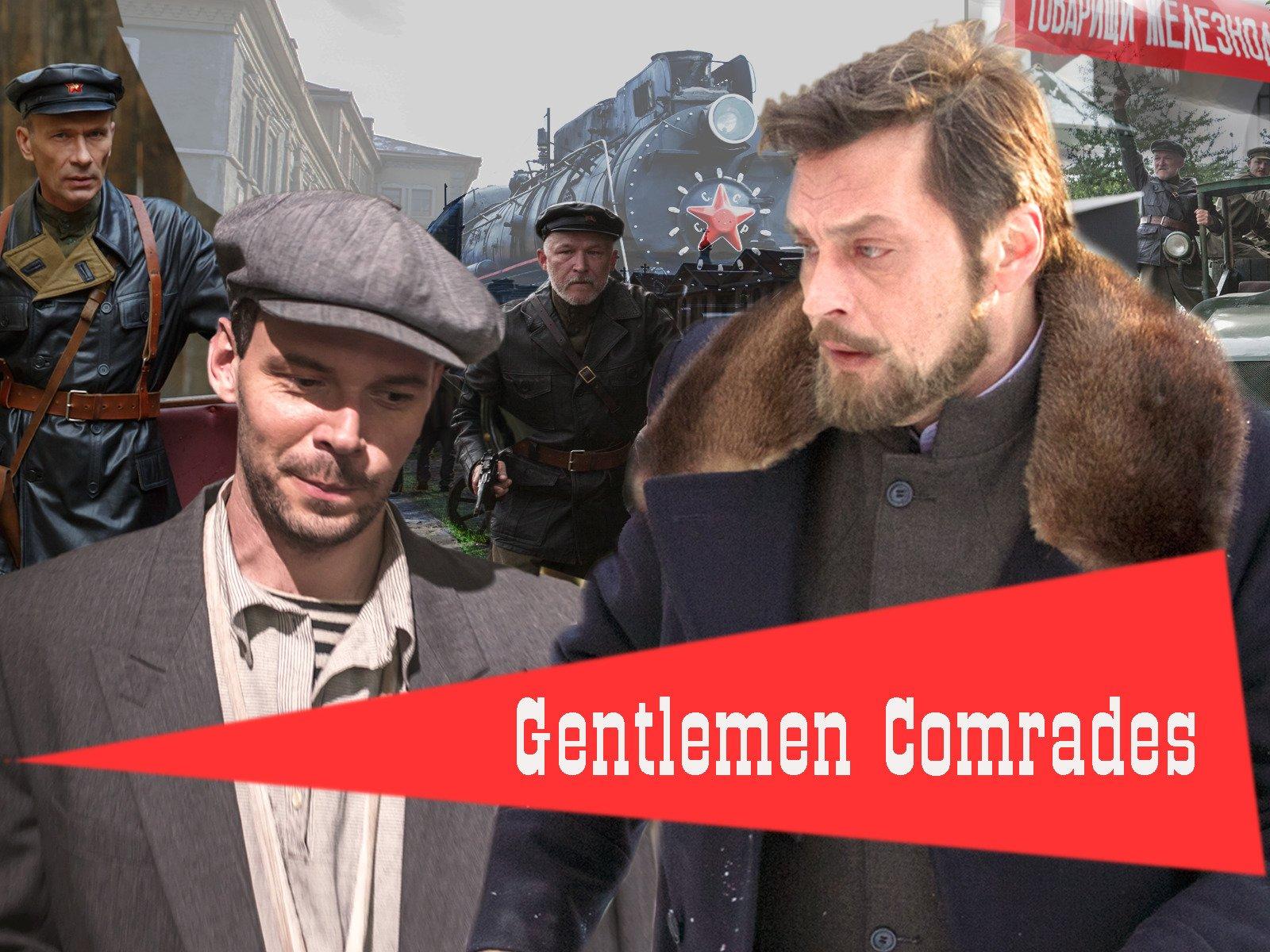 Gentlemen Comrades