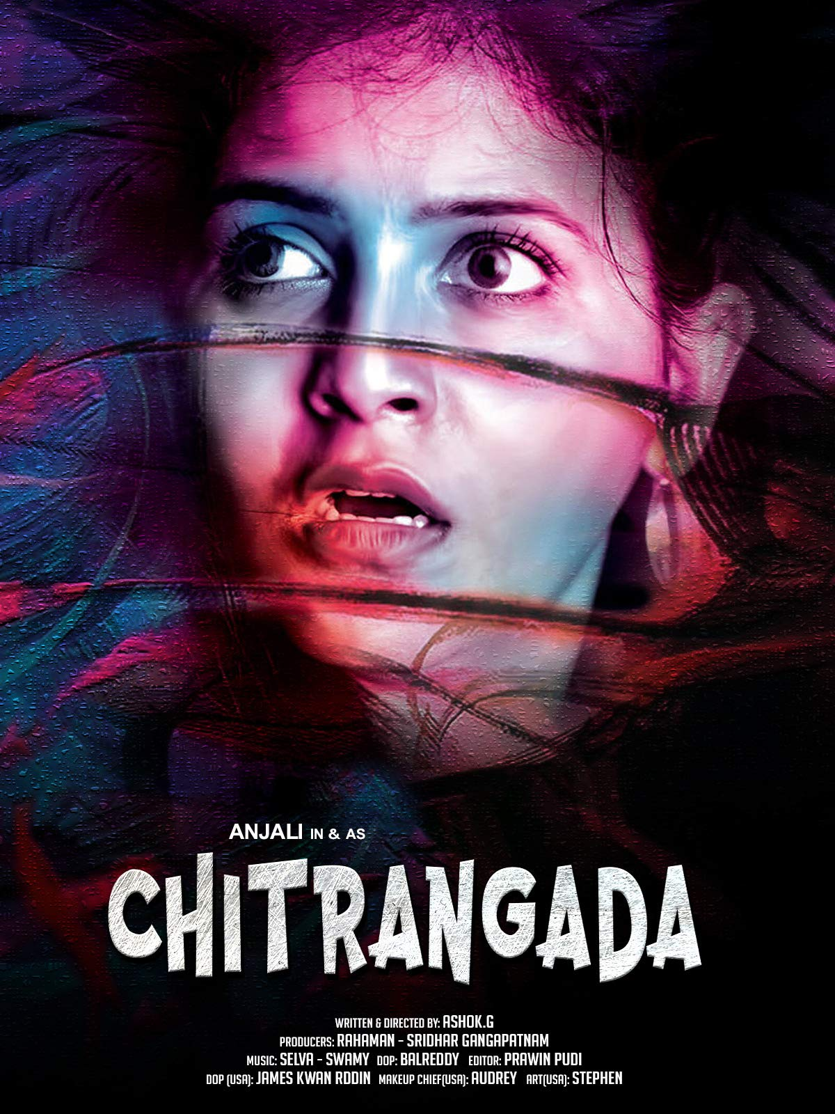 Chitrangada on Amazon Prime Video UK