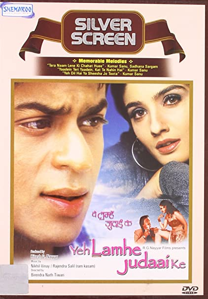 yeh lamhe judaai ke full movie 720p download