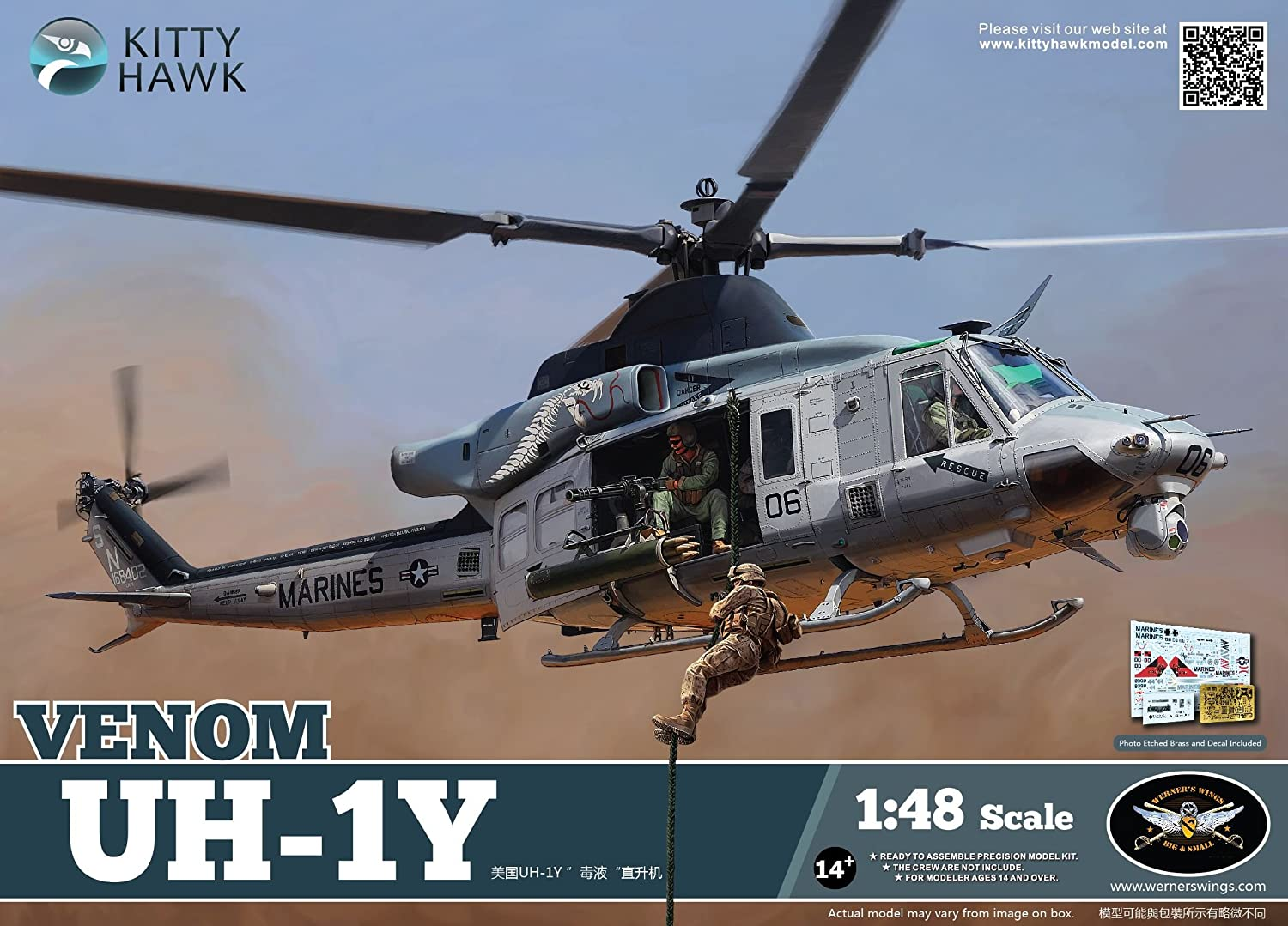 KTH80124 1:48 Kitty Hawk UH-1Y Venom Helicopter [MODEL BUILDING KIT] картридж canon pgi 2400xlbk черный [9257b001]