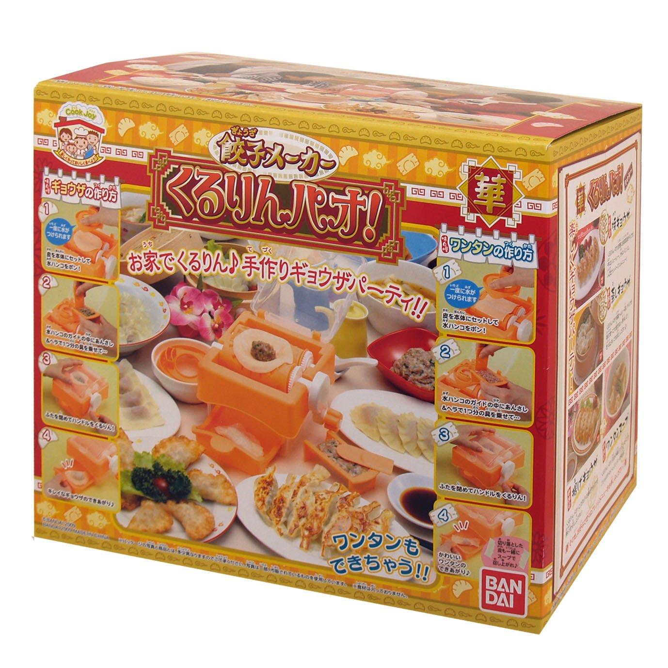 Bandai Gyoza Maker