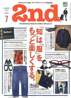 2nd(セカンド) 2020年7月号 (日本語) 雑誌