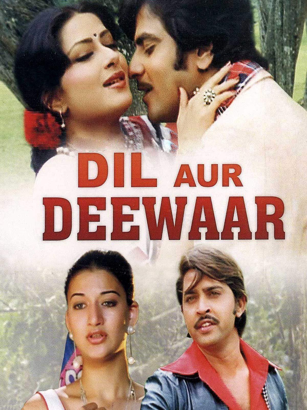 Dil Aur Deewaar