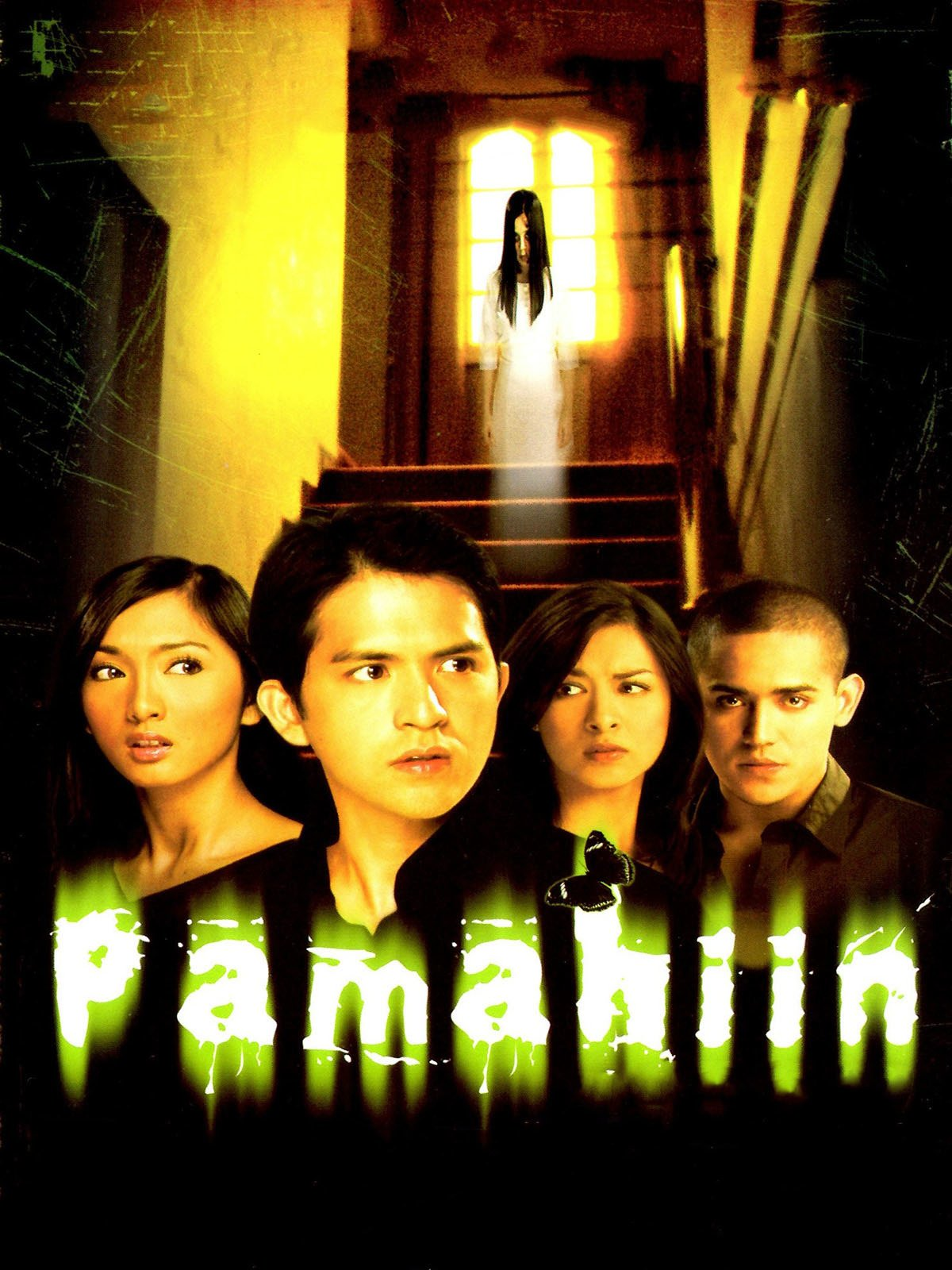 Pamahiin on Amazon Prime Video UK