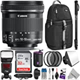 Canon EF-S 10-18mm f/4.5-5.6 IS STM Lens w/ Complete Photo and Travel Bundle - Includes: Altura Photo Flash, Backpack, UV-CPL-ND4, Monopod, SD Card, Lens Hood, Diffuser, Pouch, Strap, Cleaning Set