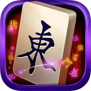 Mahjong Solitaire Epic from Kristanix Studios
