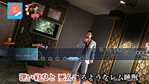 Yakuza 6: The Song of Life - After Hours Premium Edition - PlayStation 4
