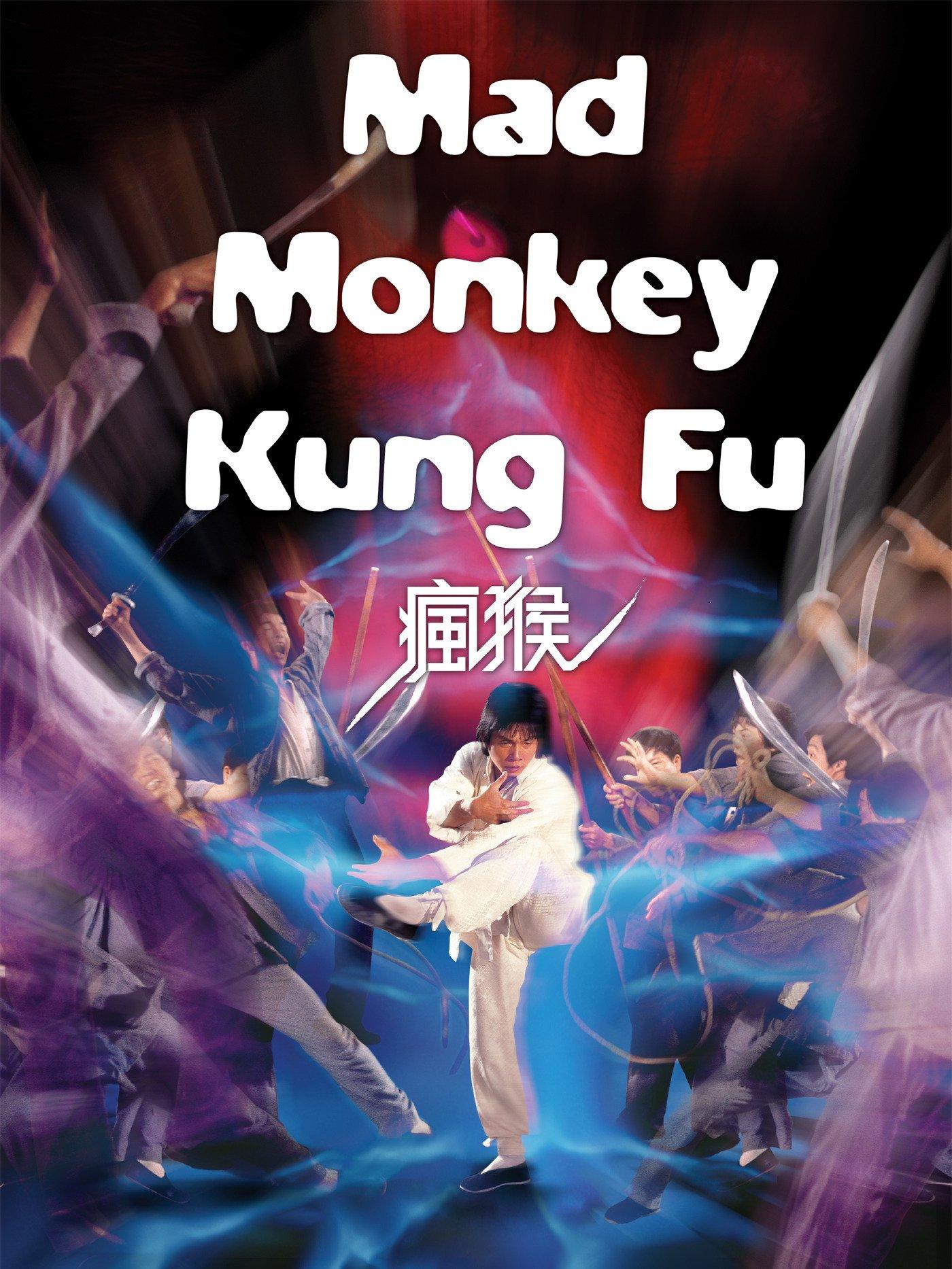 Mad Monkey Kung Fu (English Subtitled)
