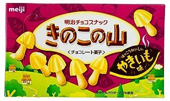 Meiji Kinoko No Yama Roasted Sweet Potato Chocolate Flavor Mushroom Shaped Snack (Japanese Import) [B173][HA-ICSA]