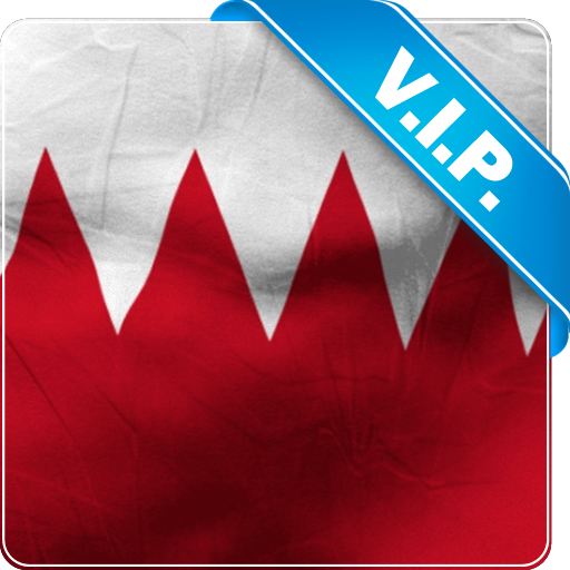 Bahrain Flag Live Wallpaper