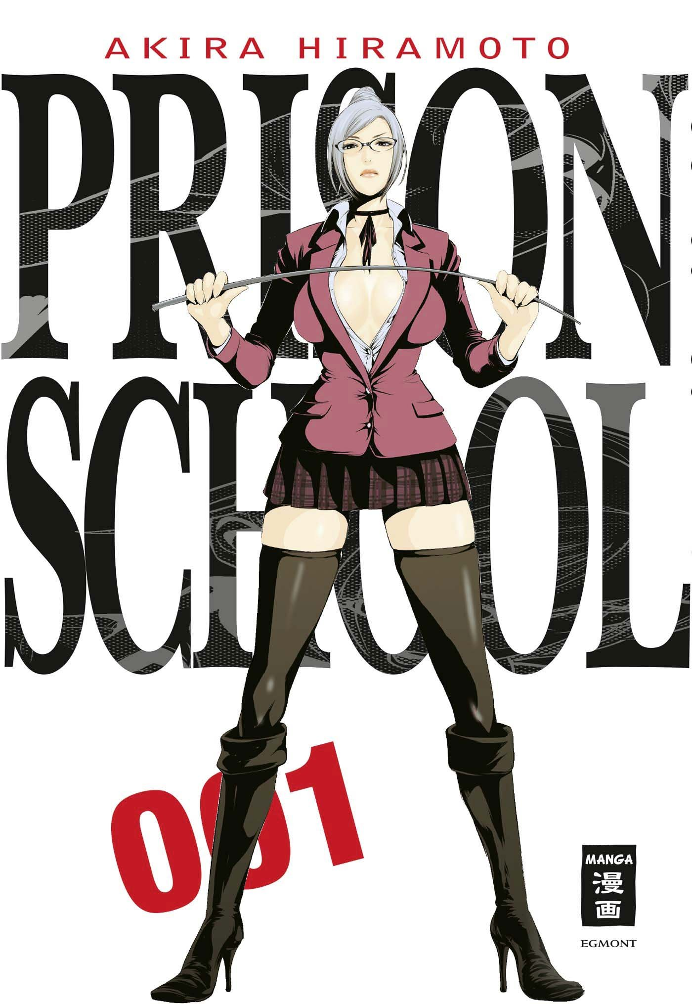 Prison School, Band 1