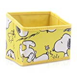 Finex Snoopy Foldable Pencil Pen Holder Storage Organizer Box for Desk - Yellow (Color: Yellow (Snoopy))