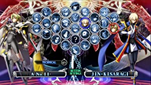 BlazBlue: Continuum Shift EXTEND - standard edition - PlayStation Vita (Color: One Color, Tamaño: One Size)