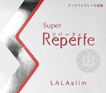 日本Amazon海淘:super Reperfe拉拉酵素,排毒养颜好帮手