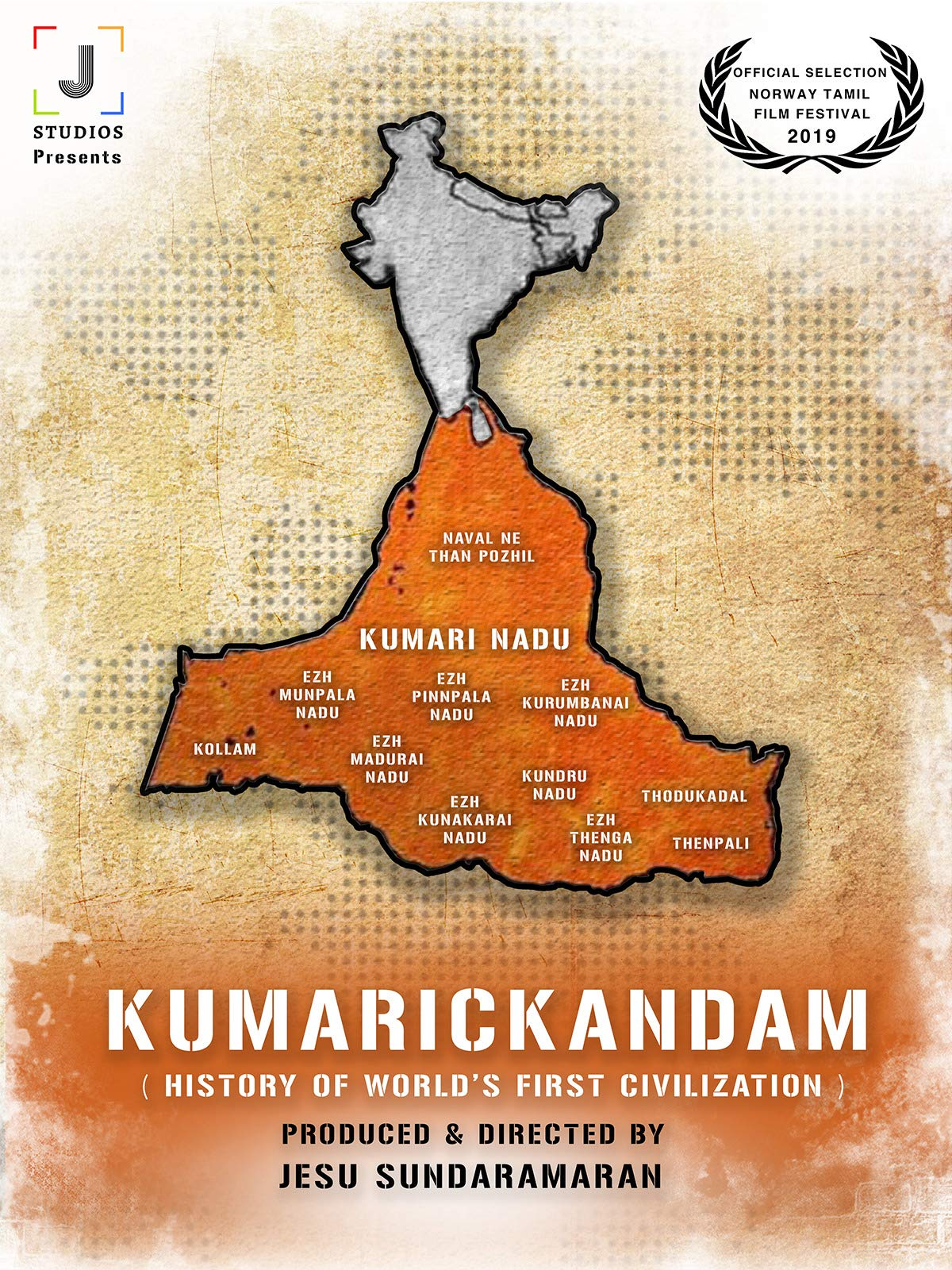 Kumarickandam on Amazon Prime Instant Video UK