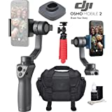 DJI Osmo Mobile 2 Handheld Smartphone Gimbal Stabilizer Videographer Bundle With Case, Flex Tripod, Base and Lens Maintenance Kit