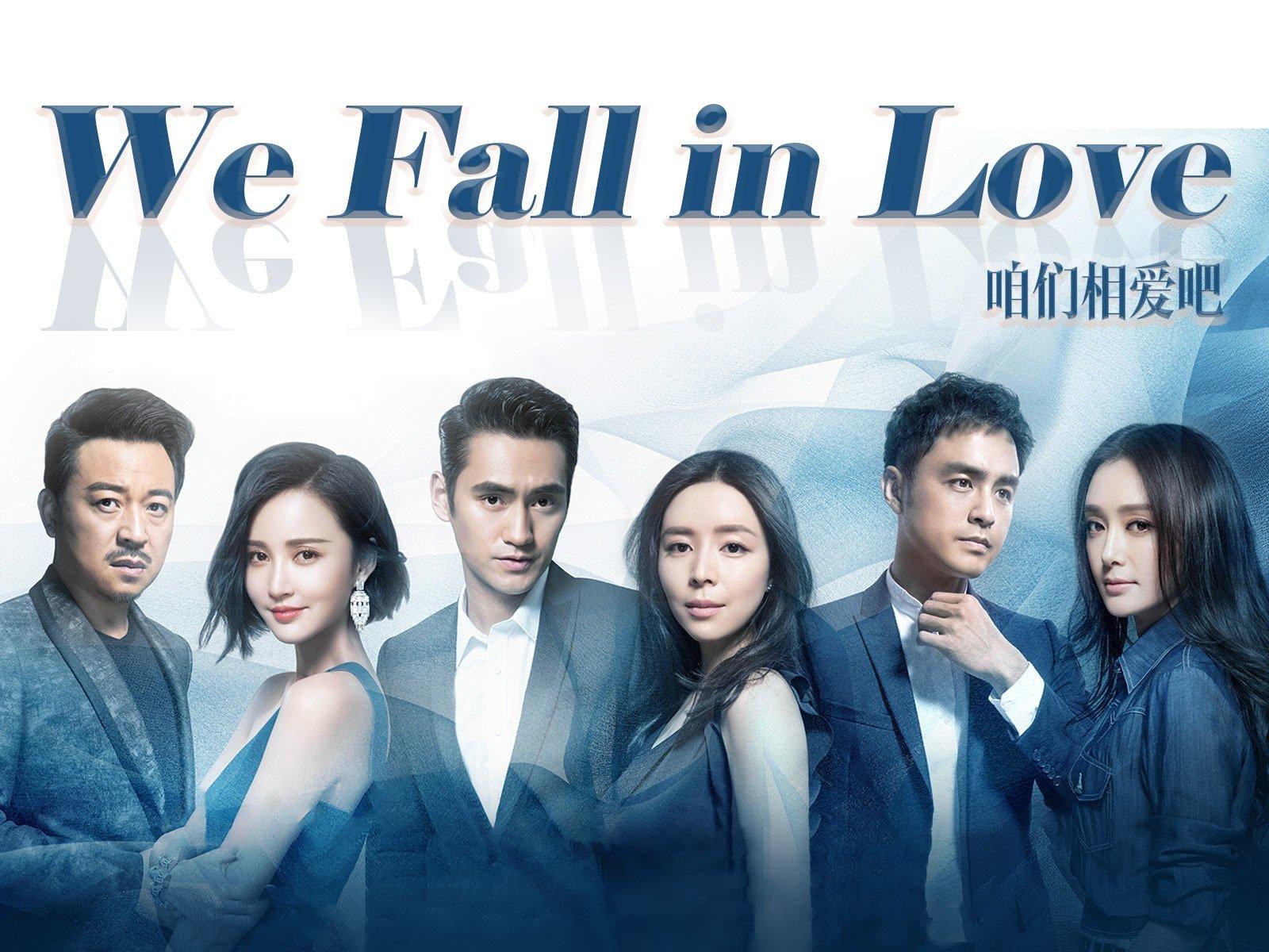 We Fall in Love - Season 1