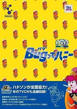 Bugってハニー DVD-BOX上巻(7枚組み)