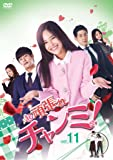 [DVD]頑張れチャンミ! DVD-BOXII