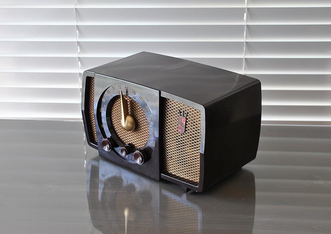 Working Antique 1951 Zenith AM & FM Radio Model H723Z 0