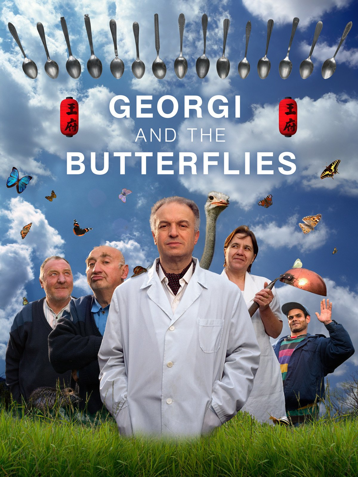 Georgi and the Butterflies