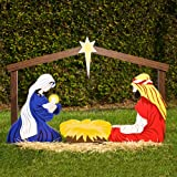 Outdoor Nativity Store Classic Outdoor Nativity Set - Holy Family Scene