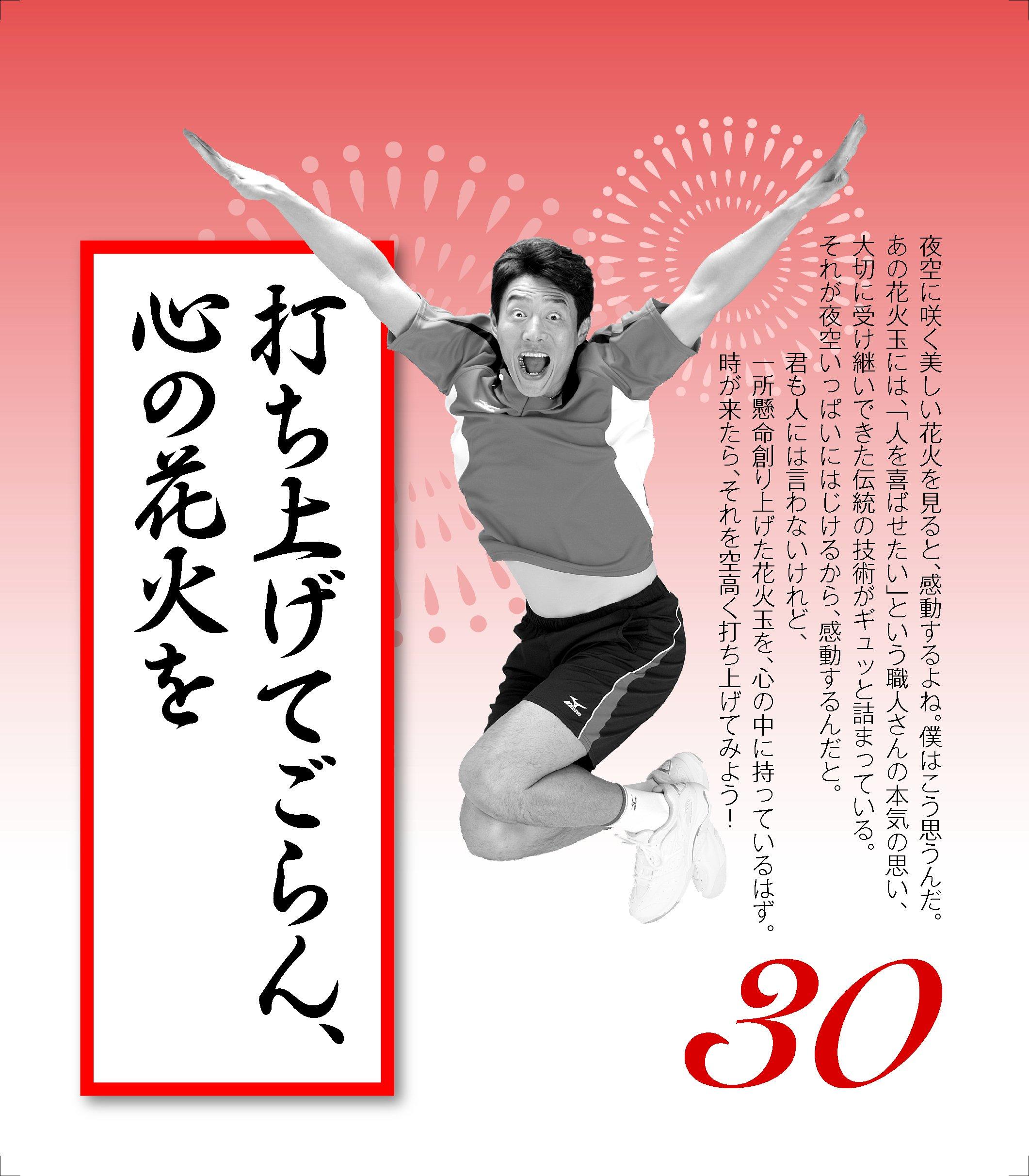 カレンダー 2015年カレンダー デスクトップ : ... )カレンダー - NAVER まとめ