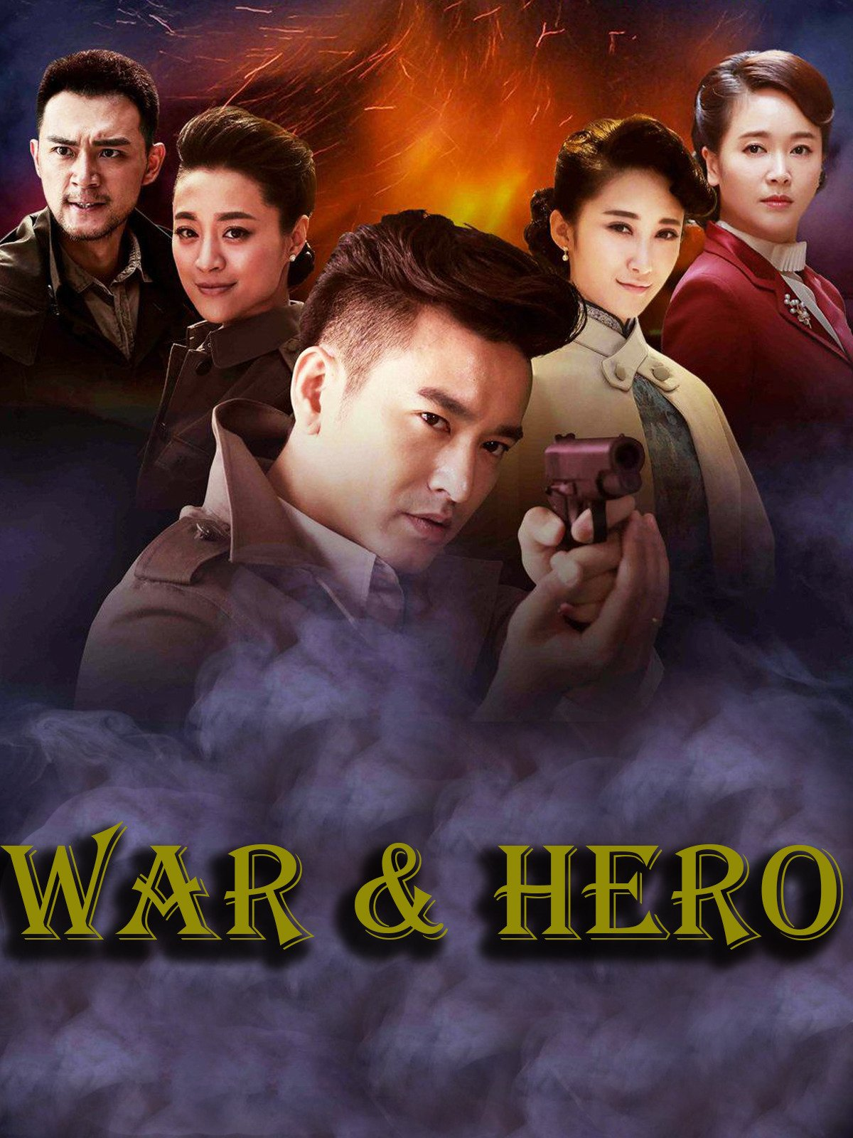 War & Hero